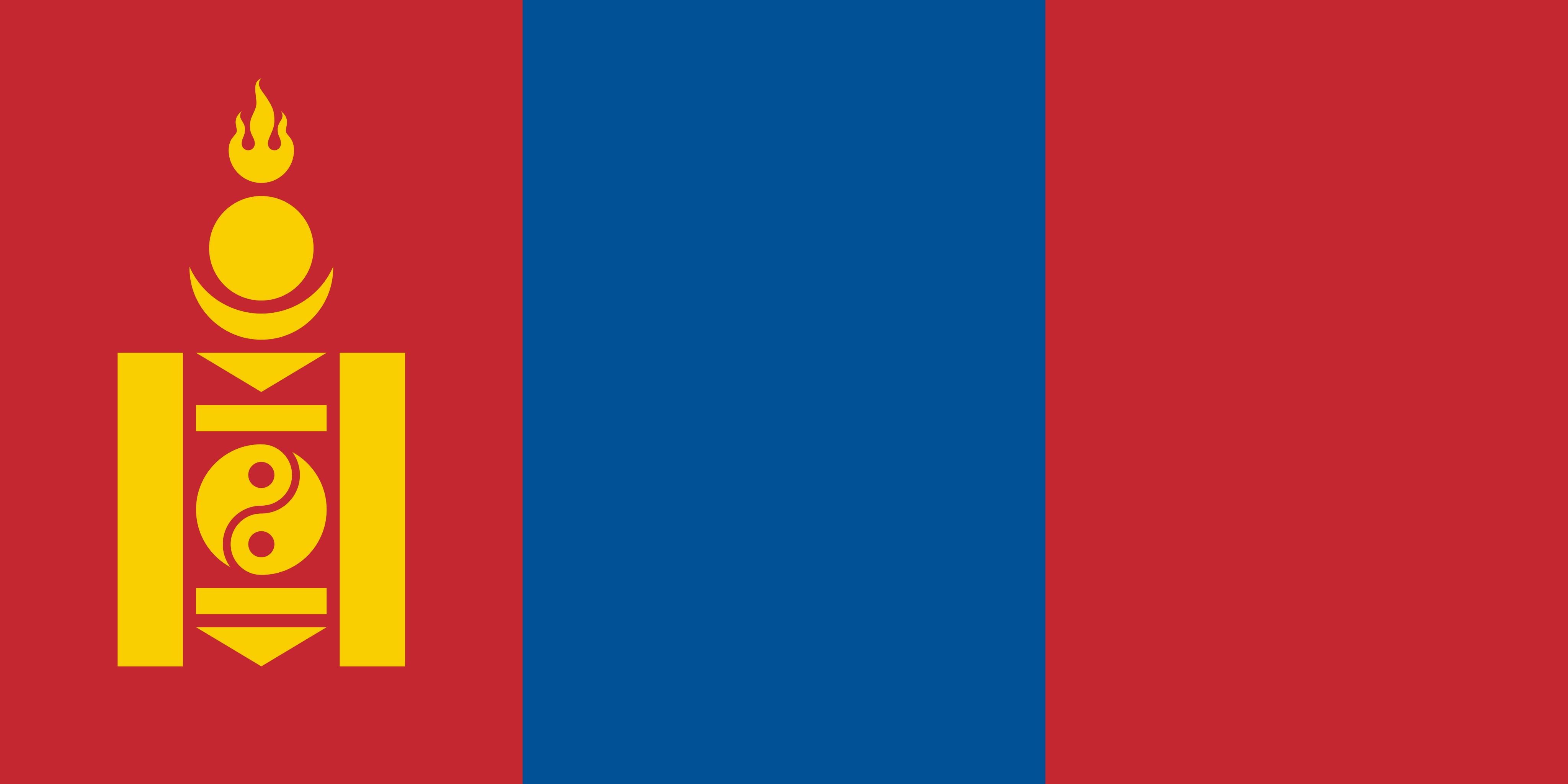 (Mongolian)