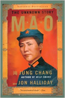 Mao US Edition