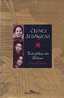 Wild Swans Portuguese (Brazil) Edition