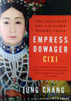 Empress Dowager Cixi US Edition