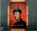 Mao US Audio Cassette (Unabridged)