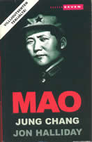 Mao Finnish Edition