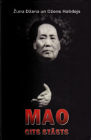 Mao Latvian Edition