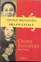 Wild Swans Catalan Edition