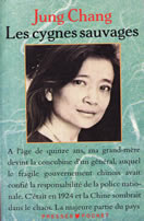 Wild Swans French Edition