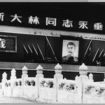 "Tiananmen Gate bedecked with a portrait of the dead Stalin, 9 March 1953 (leaders just visible below Stalin's portrait).  Orders to the hundreds of thousands of people brought to the giant ceremony included ""Don't laugh."""