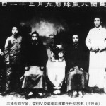 Mao Tse-tung (right), wearing a black armband just after the death of his mother, with his father (second from left), uncle (second from right), and brother Tse-t'an (far left), Changsha 13 November 1919.