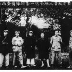 "Ruijin, 7 November 1931, the day the first Chinese Red state was founded, when Mao (second from right) became the ""Chairman"". To his left Wang Jiaxiang; to his right: Xiang Ying, Deng Fa, military chief Zhu De, Ren Bishi and Gu Zuolin."