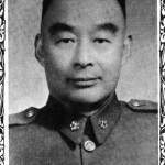 One of the four moles who helped doom the Nationalists, Gen. Hu Tsung-nan offered up Nationalist forces en masses to Mao to be wiped out in 1947-48.