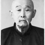 Dr Xia