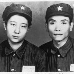 My parents in Nanjing, the former Kuomintang capital, en route from Manchuria to Sichuan, a few days before my mother's miscarriage of her first child, September 1949.  They are both wearing Communist army uniforms.
