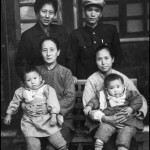 My parents (back), with my grandmother (left) holding Xiao-hong and my wet nurse (holding me), shortly after we arrived in Chengdu, autumn 1953.