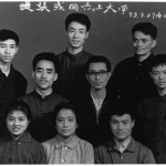 With the electricians' work team in the machinery factory, Chengdu (front row, centre).  The Chinese characters read 'Seeing Off Comrade Jung Chang to University, 27 September 1973.  Electricians' Work Team.'