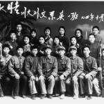 Army training as an undergraduate at Sichuan University (back row, second from right).  The Chinese characters read 'Fish-Water Link [a slogan describing the relationship between the army and the people], English Class I, Foreign Languages Department, Sichuan University, 27 November 1974.'
