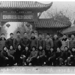 WIth my class (front row, third from left) outside the gate at Sichuan University, Chengdu, January 1975.