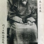 Grand Tutor Weng, a father figure to Emperor Guangxu.