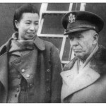 When the civil war heated up, and Mao was on the verge of defeat, he was saved, unwittingly, by America's mediator, General George C  Marshall.  Marshall was seen off from Yenan on 5 March 1946 by Mao's fourth wife, Jiang Qing, the later notorious 'Mme Mao', on her first outing as would be 'First Lady'.