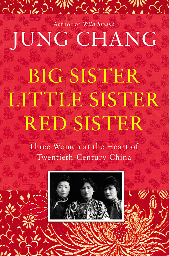 big-sister-little-sister-red-sister-uk-cover